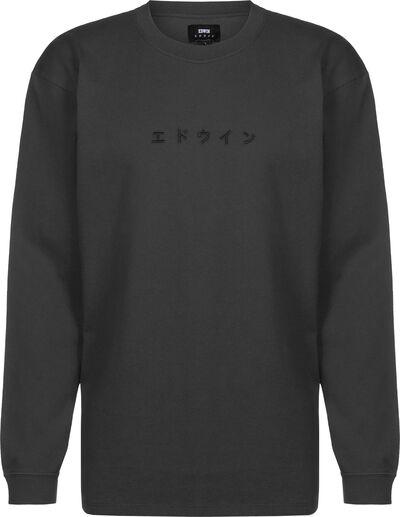 Katakana Embroidery
