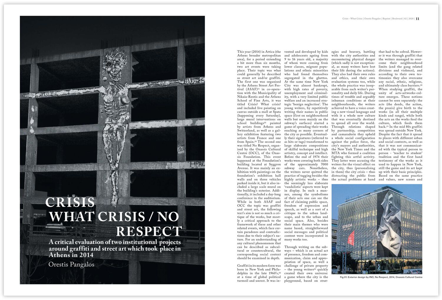 Boulevard On Trespassing and Culture #2
